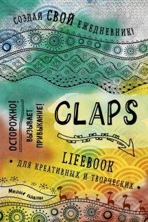 CLAPS lifebook