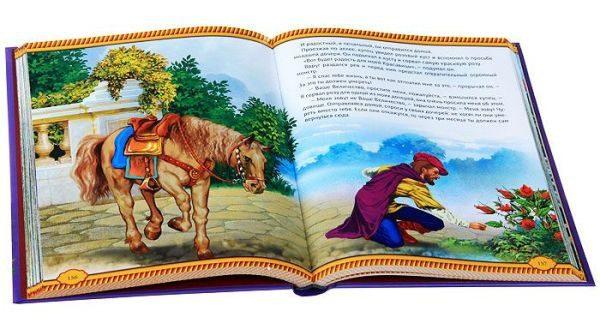 Сказки со всего света