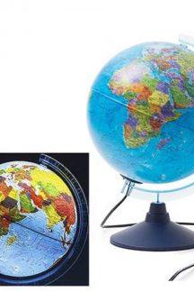 Глобус Земли политико-физический рельефный с подсветкой от сети. Диаметр 250мм