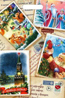 """Пакет подарочный полиэтиленовый """"Новогодние открытки"""""""