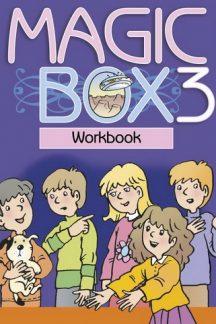 Magic Box 3. Рабочая тетрадь по английскому языку