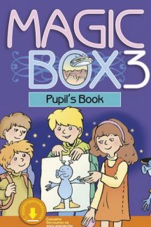 Magic Box 3