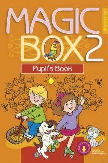 Magic Box 2. Английский язык. Учебник